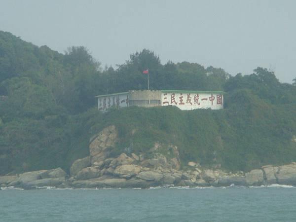 大膽「三民主義統一中國」心戰牌