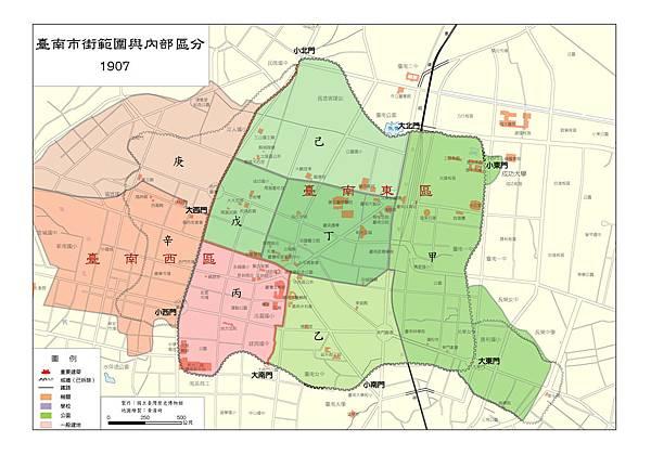 日治初期臺南市街八區