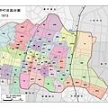1913-臺南市町目區分