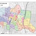 1936-臺南市町目區分
