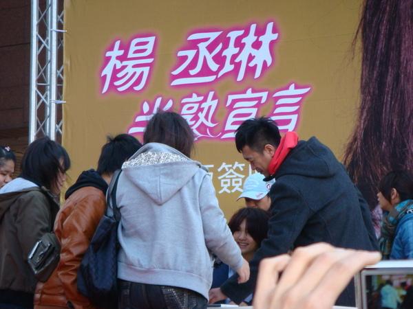 楊承琳半熟宣言簽唱會