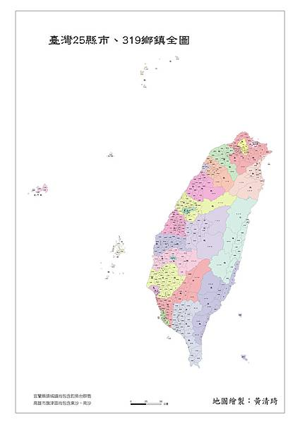 臺灣319.jpg