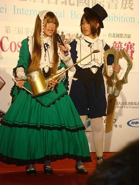 cosplay大賽: 薔薇少女