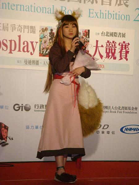 cosplay大賽:狼與辛香料