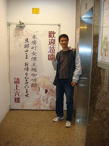 行政區劃論壇臺南網聚