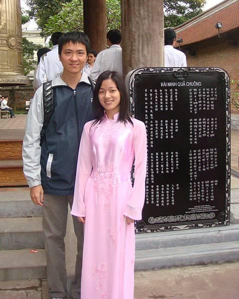 文廟裡穿傳統長衫的女生