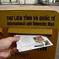 越南的郵筒