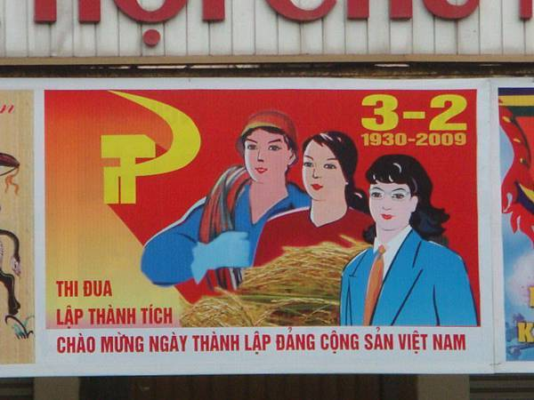場錢路書店的標語海報