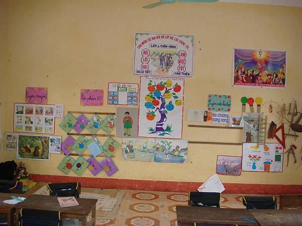 Lao Chai的小學教室