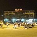 老街火車站夜景