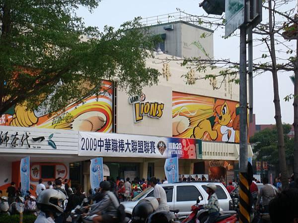開幕前的臺南球場