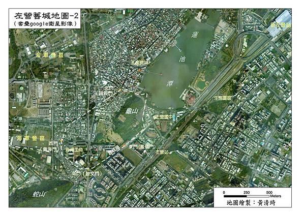 左營(衛星).jpg