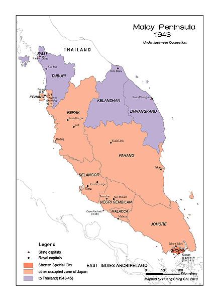 Malay-1943.jpg