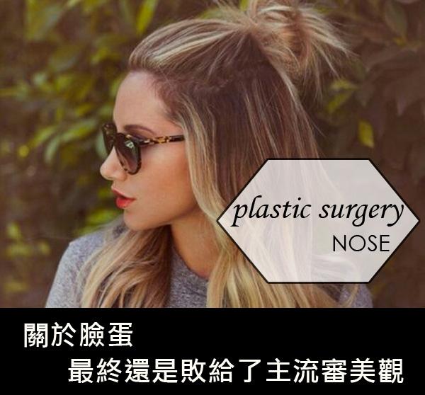 高雄席睿經口隆鼻玻尿酸隆鼻價格多少錢傷口腫脹程度 (2)