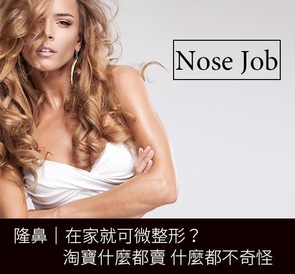 隆鼻手術經口式隆鼻玻尿酸隆鼻高雄席睿王文禾院長 (4)
