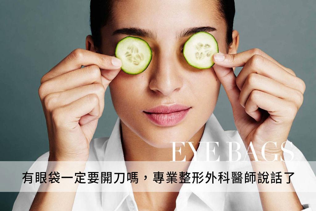 高雄眼袋手術席睿時尚美醫王文禾醫生院長推薦評價多少錢費用心得分享自體脂肪填補蘋果肌玻尿酸 (5)