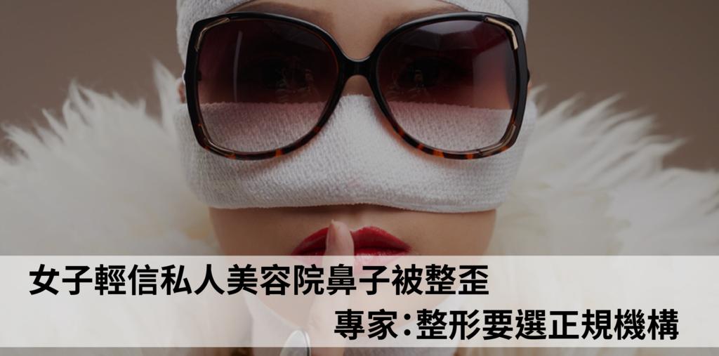 整形手術席睿時尚美醫整形外科王文禾院長 推薦 評價 高雄整形 (1).png