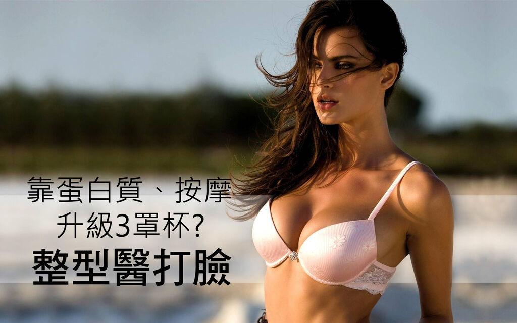 高雄席睿時尚美醫水滴型果凍矽膠隆乳整形外科隆乳手術豐胸 (3).jpg