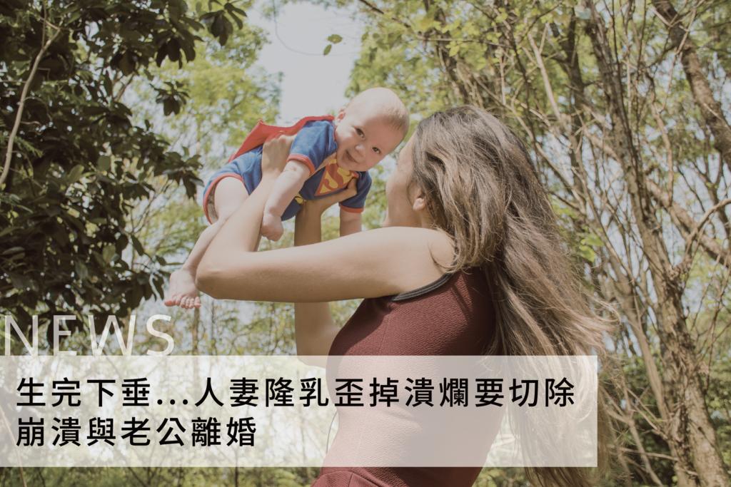 高雄席睿王文禾醫生果凍矽膠隆乳水滴隆乳自體脂肪隆乳豐胸豆漿推薦價錢費用-01.png