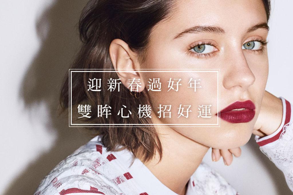 雙眼皮手術王文禾 醫生高雄席睿時尚美醫推薦費用價格 (2).jpg