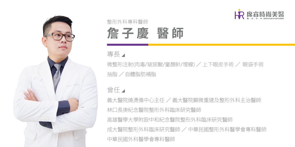 隆鼻自然高雄席睿時尚美醫經口式隆鼻隱痕隆鼻手術王文禾醫生價錢價格多少05