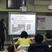 1050308專題演講-東吳大學朱蕙君副教授