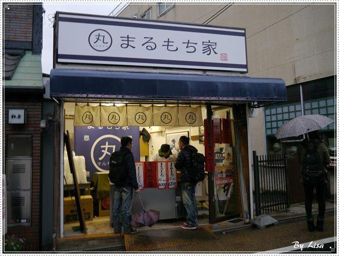 Japan-08-01.JPG