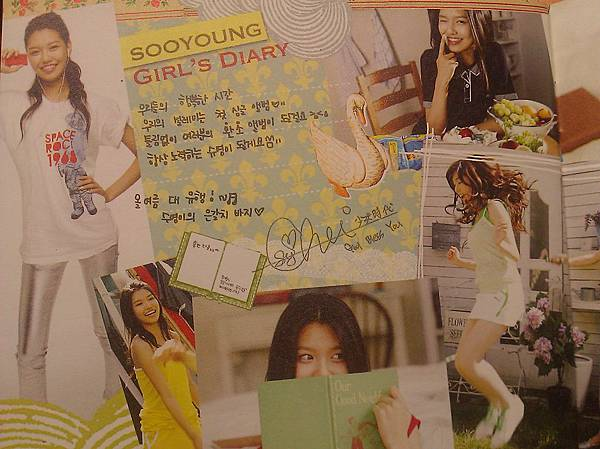 C360_2011-03-08 00-53-23.jpg