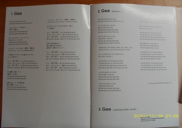 MYDC0231.JPG