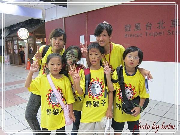 2011-07-09 035.jpg