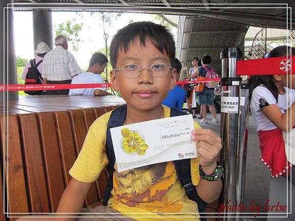 2011-08-01 226.jpg