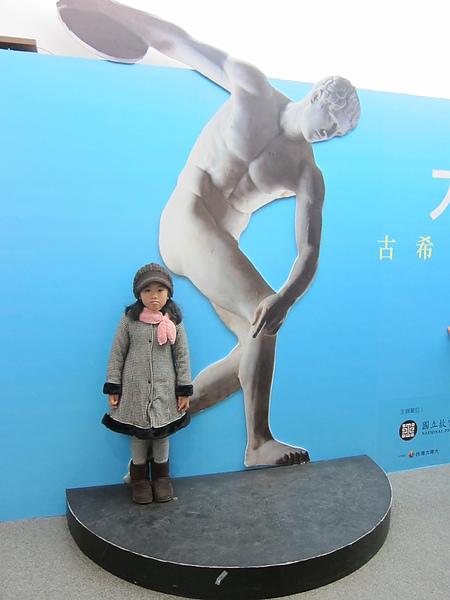 2011-1-29 001.jpg