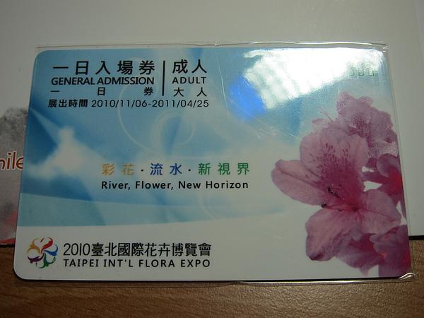 2011-1-14 022.jpg
