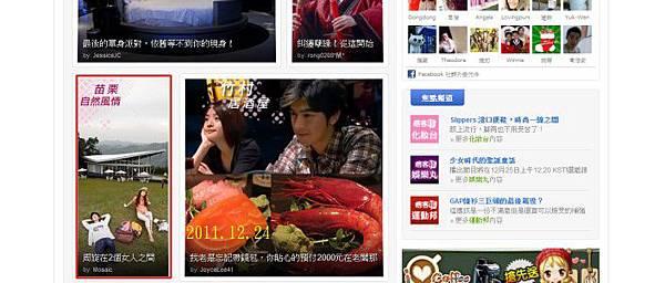pixnet20111224.jpg
