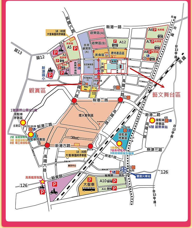 firework_map