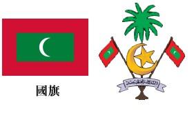 mald-flag