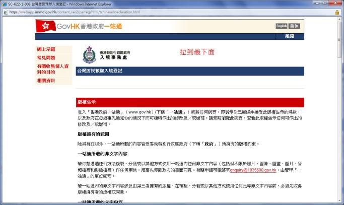 HK_Visa2.jpg