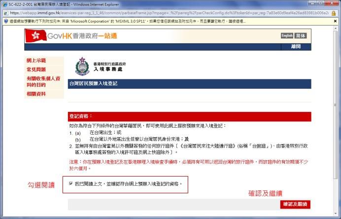 HK_Visa5.jpg