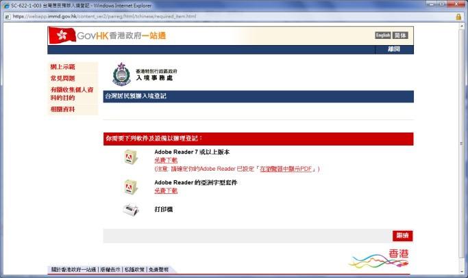 HK_Visa4.jpg