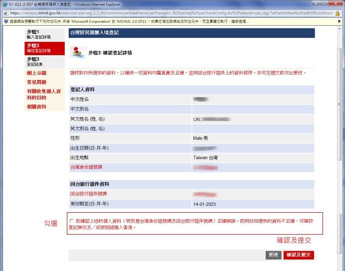 HK_Visa7.jpg