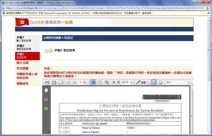 HK_Visa8.jpg