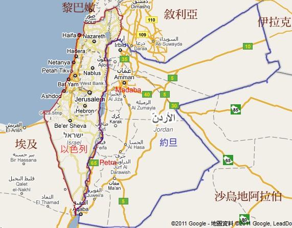 ij_travel1.jpg