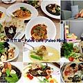paleo_cafe