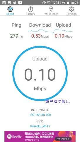 wifi_speed_02