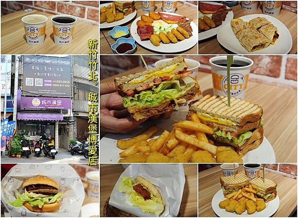 city_burger.jpg
