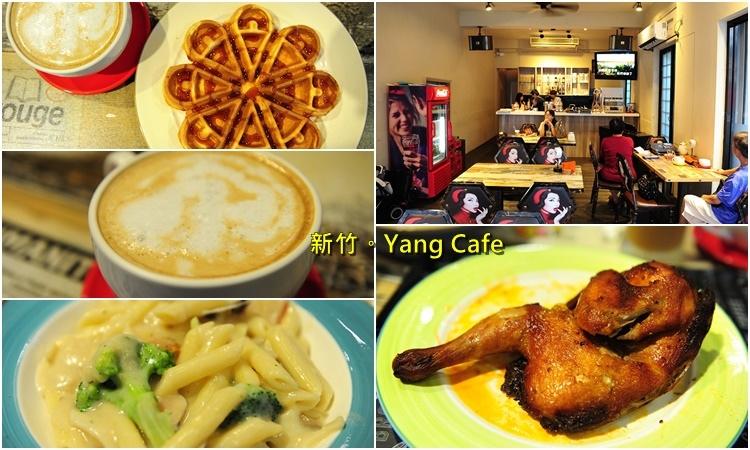 yang_cafe.jpg