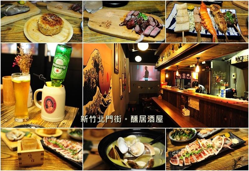 izakaya_horo.jpg