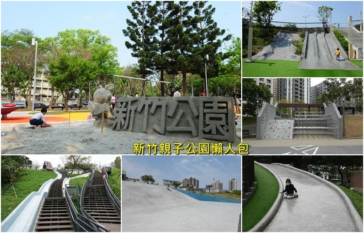 hsinchu_park_summary.jpg