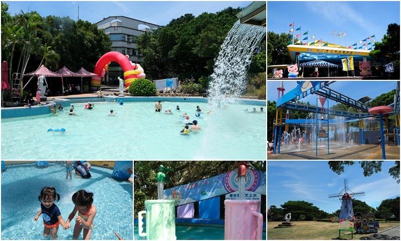 新竹新豐小叮噹科學主題樂園。適合小孩寓教於樂夏日玩水超清涼