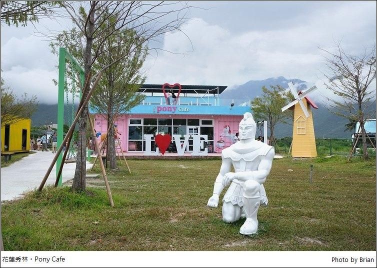 花蓮秀林 Pony Cafe。超美海岸線旁親子網美咖啡店